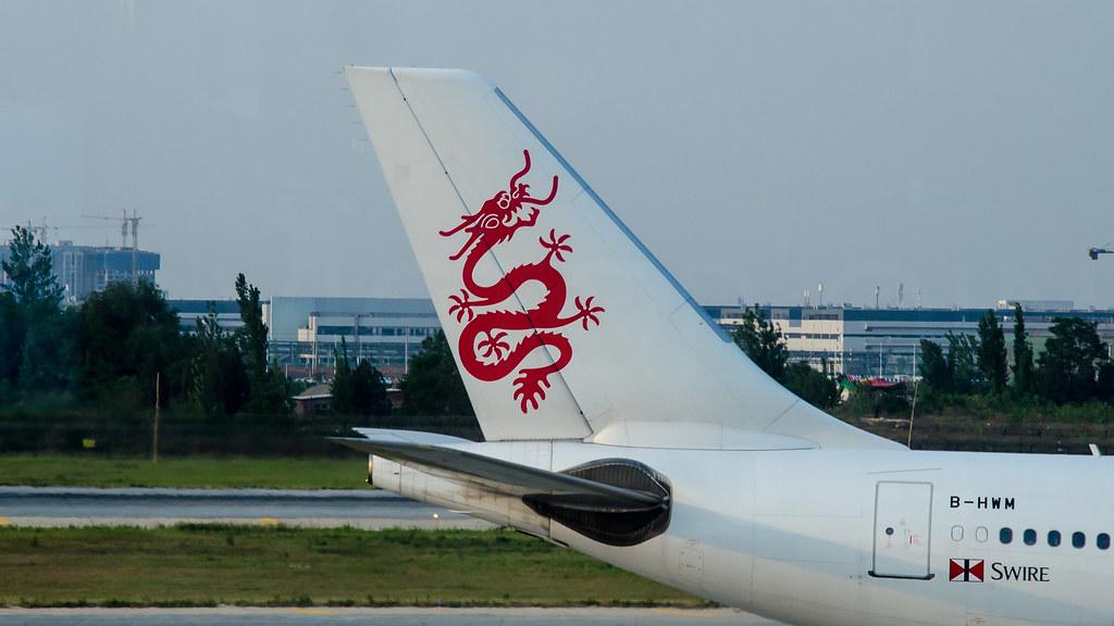 KA-A333-B-HWM