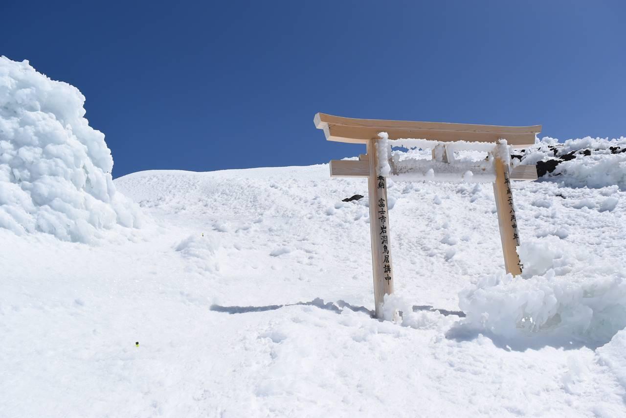 富士山山頂入口の鳥居