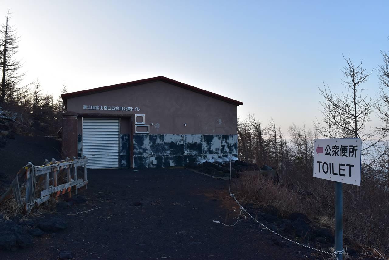 富士山 富士宮口5合目公衆トイレ