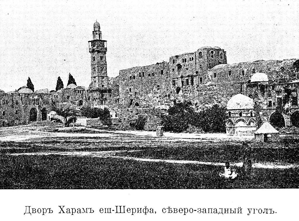 Изображение 102: Двор Харам еш-Шерифа, северо-западный угол.