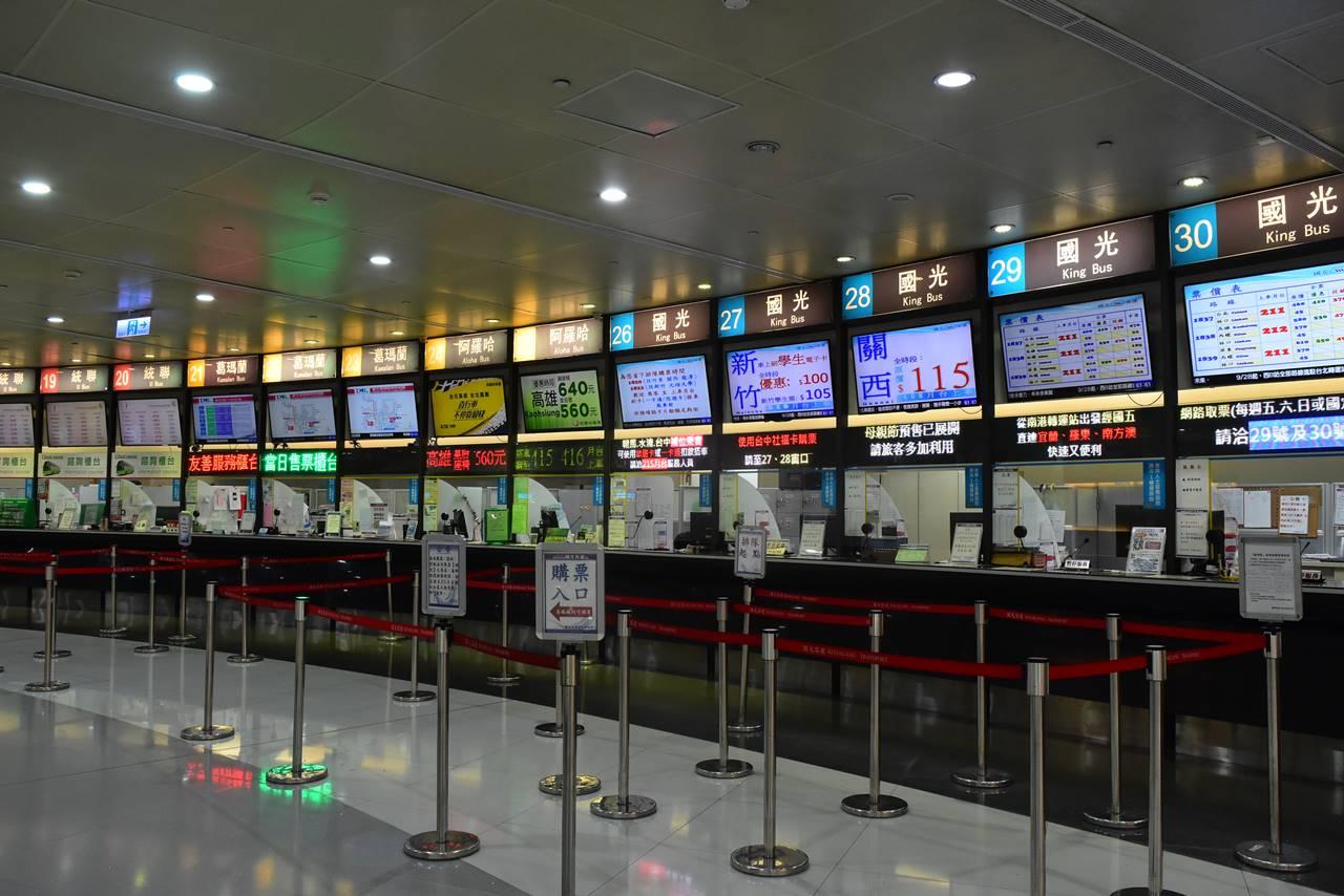 台北バスステーション券売所