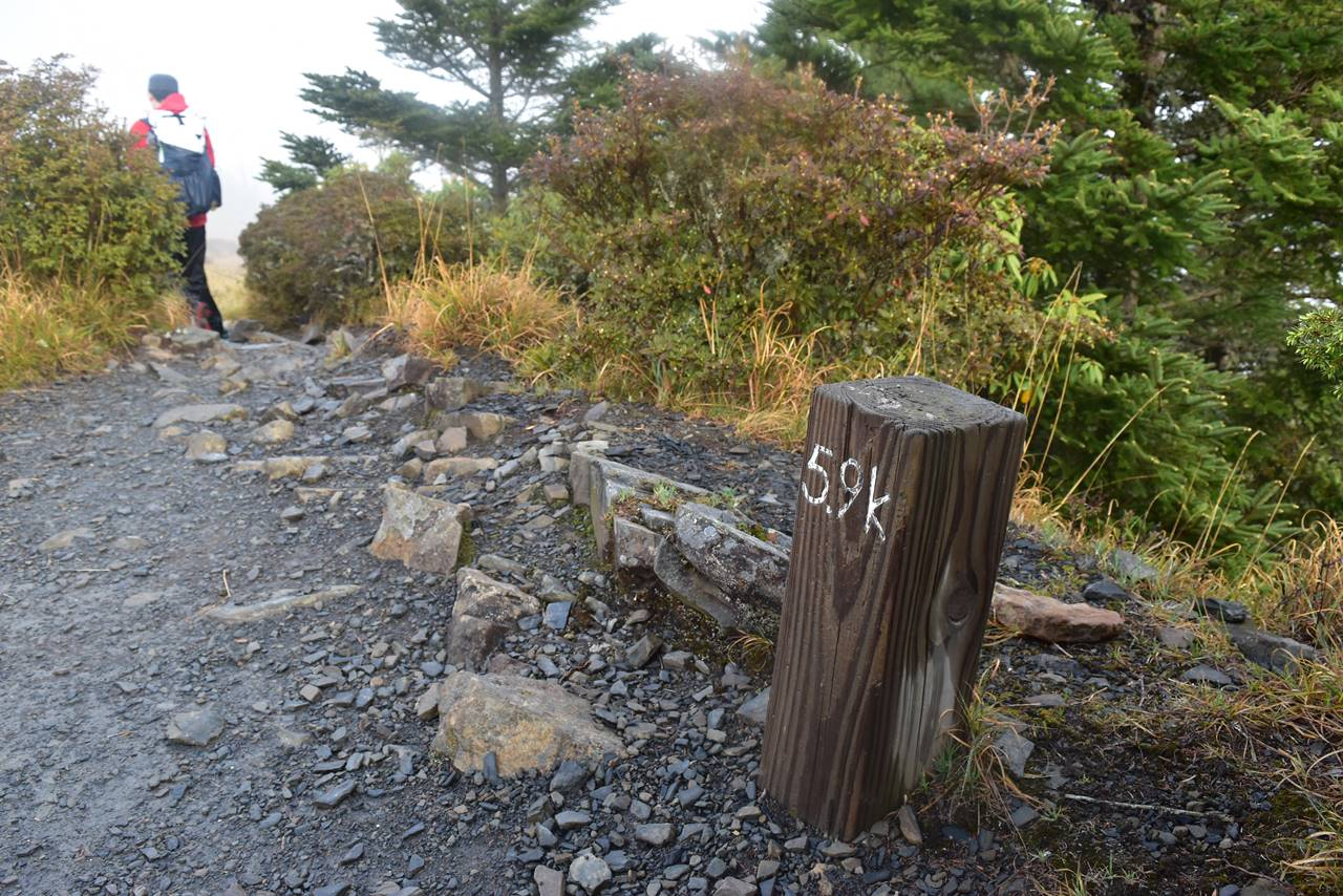 台湾・雪山 登山道の標識