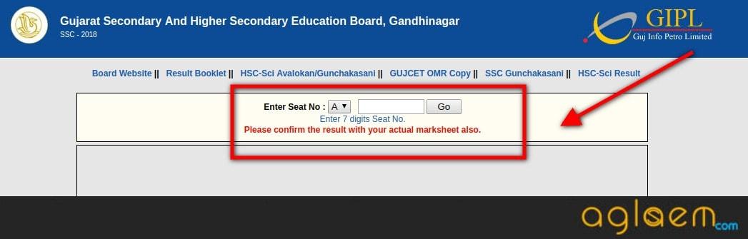 Gujarat SSC Result 2019