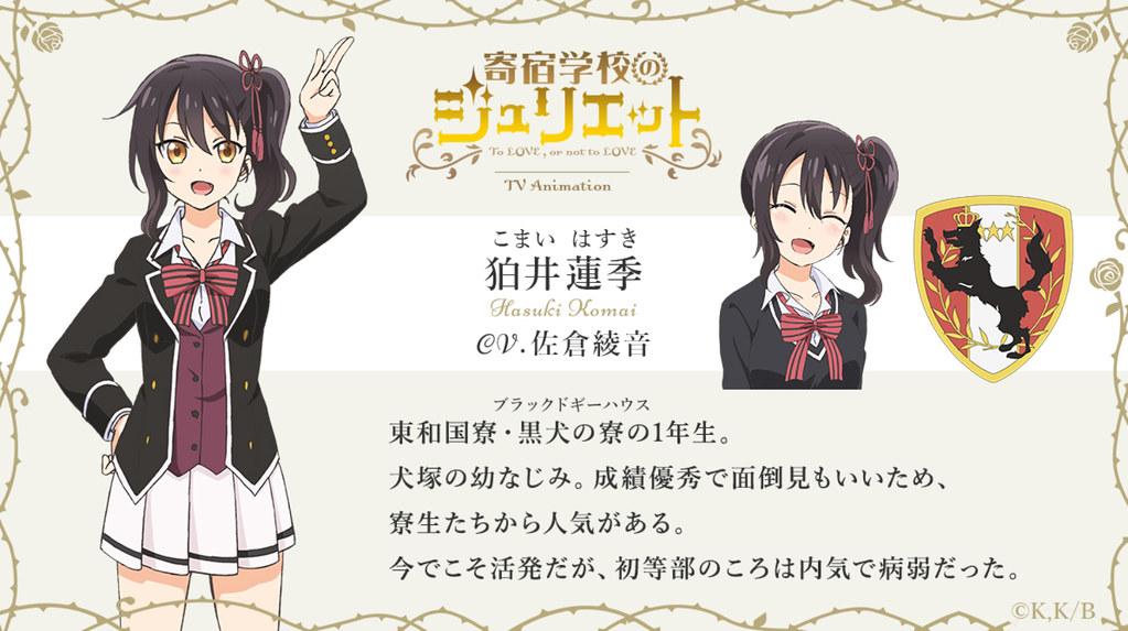 180603(3) - 狛井蓮季「佐倉綾音」美少女海報亮相、電視動畫《寄宿学校のジュリエット》將在10月播出!