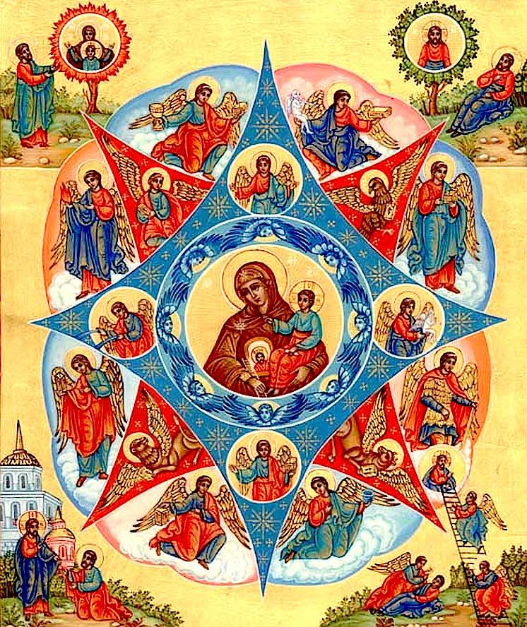 Неопалимая Купина как образ Божией Матери.