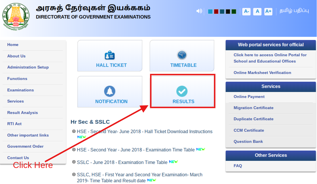 Tamil Nadu 10th Supplementary Result 2018 Announced | TN