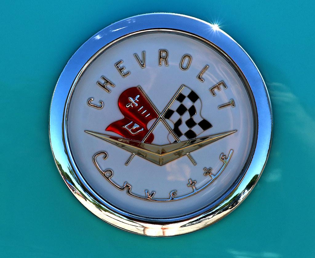 Corvette Logo | Vintage Corvette | TPorter2006 | Flickr
