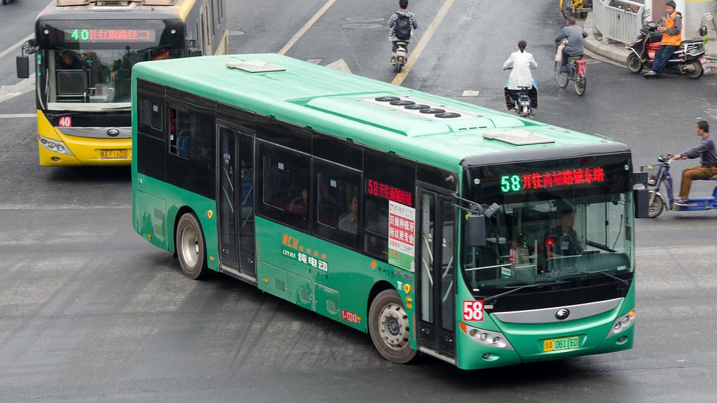 B58road