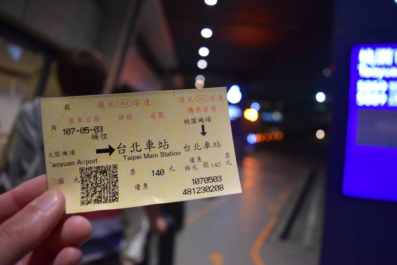 桃園空港から台北までのバス乗車券