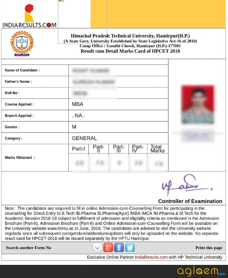 HPCET MBA Result