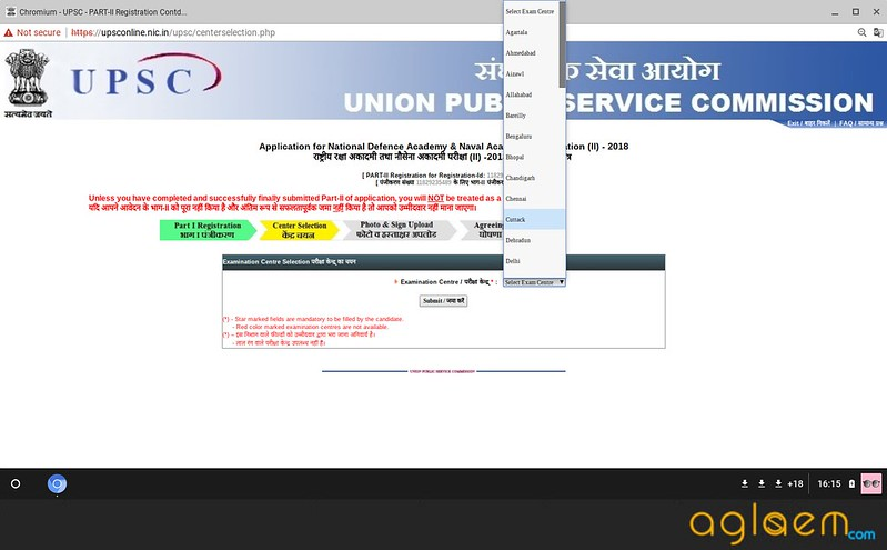 UPSC NDA 2 Application Form 2018 (Available)   Apply Online