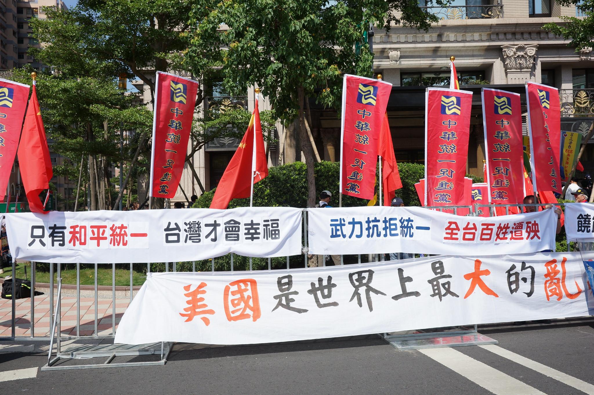 統派團體表示兩岸和平統一台灣才會幸福。(攝影:王顥中)