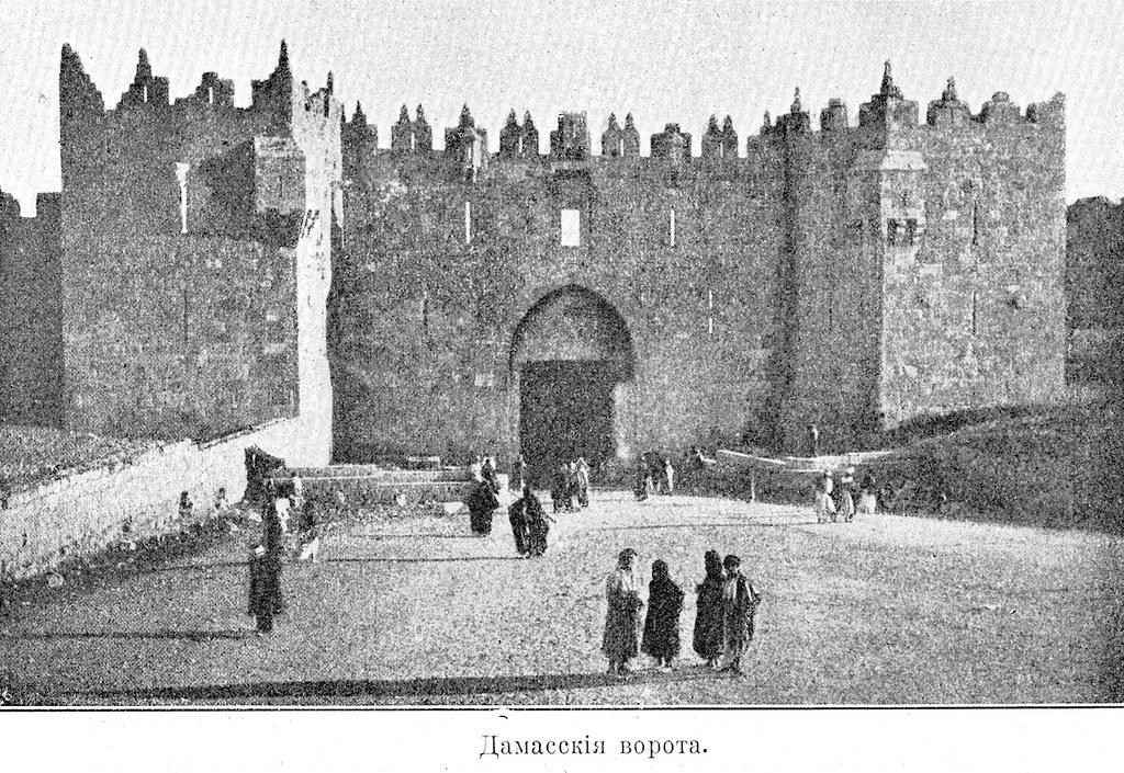 Изображение 94: Дамасские ворота.