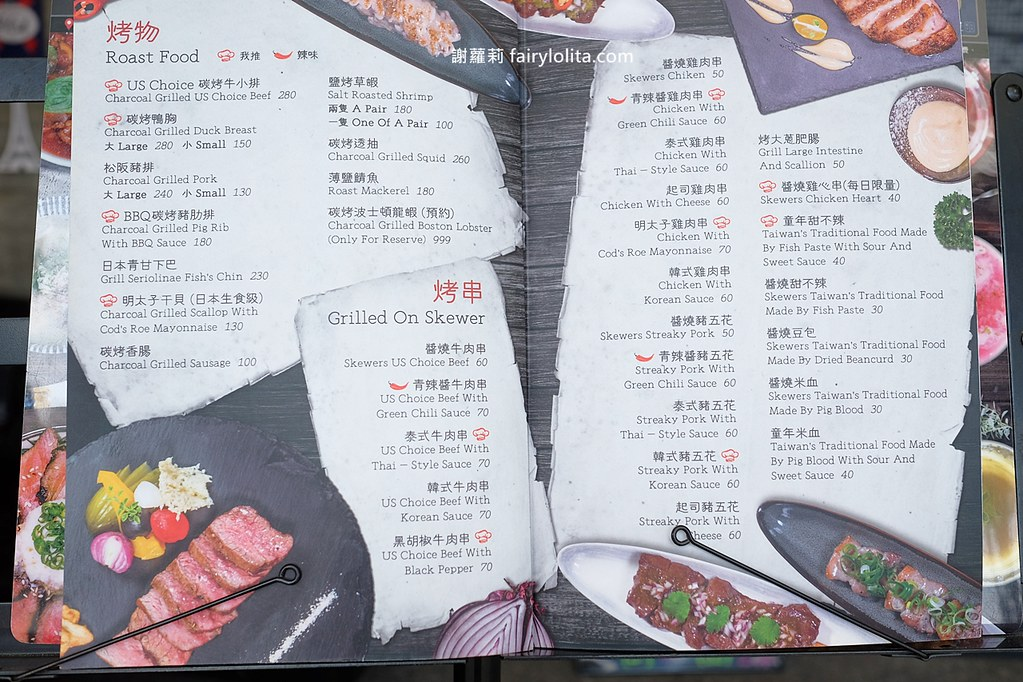 42796139741 5ed22a234f b - 熱血採訪 | 台中我流精緻烤物餐廳,外觀霸氣價格平價,我流丼飯牛肉蓋好蓋滿只要120元