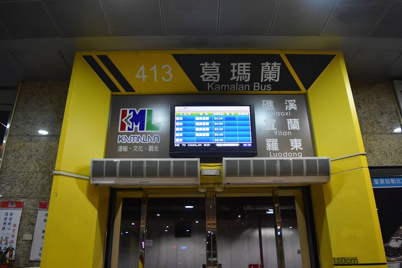 台北から宜蘭行きのバス
