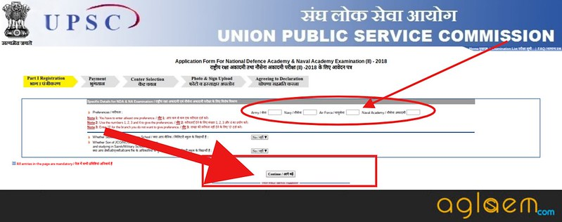 UPSC NDA 2 Application Form
