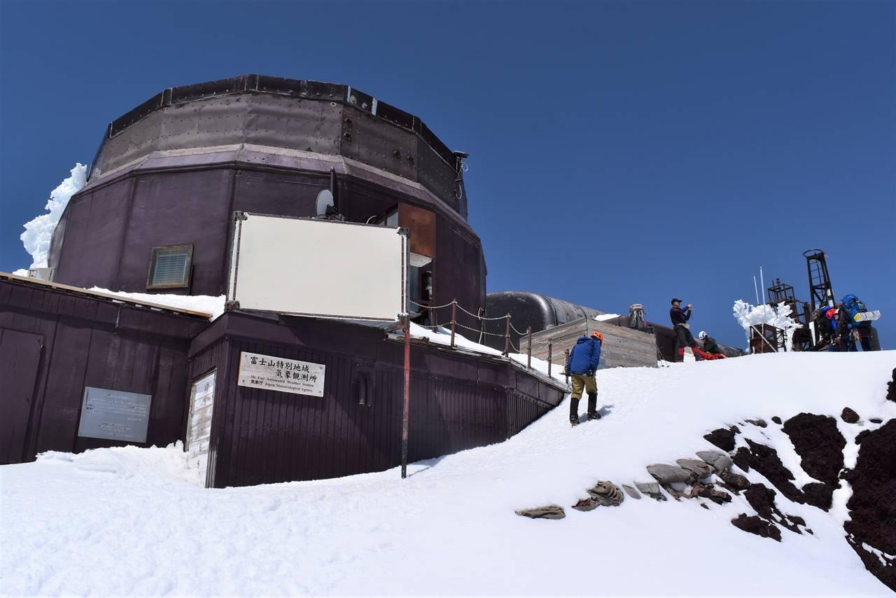 富士山気象観測所
