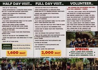Maerim Elephant Sanctuary Brochure 2