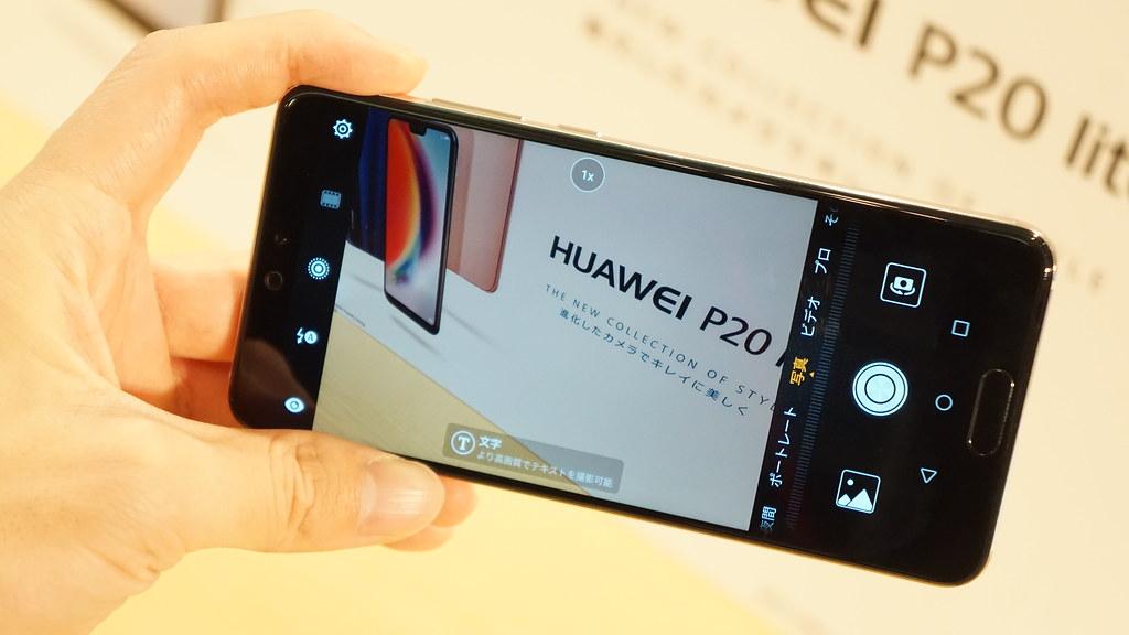 HUAWEI P20のカメラ