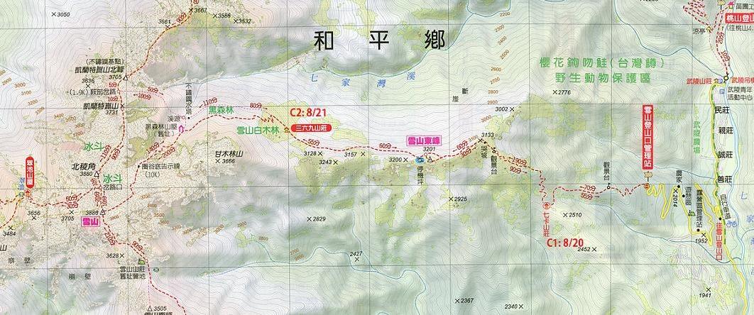 台湾・雪山 地図