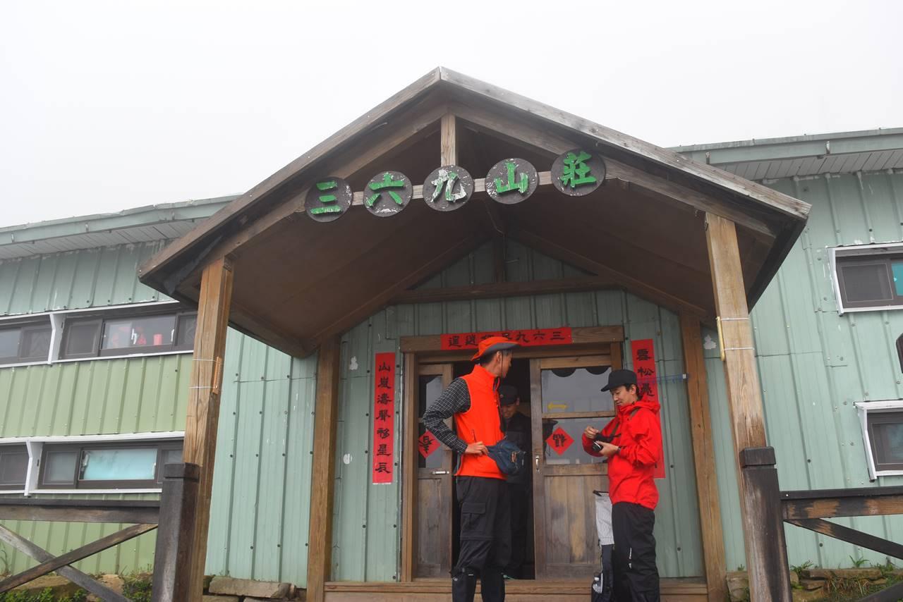 台湾・雪山 三六九山荘