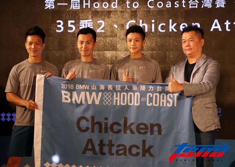 Chicken Attack再度參與HOOD to COAST賽事。(林志儒/攝)