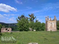 Новомалинський замок