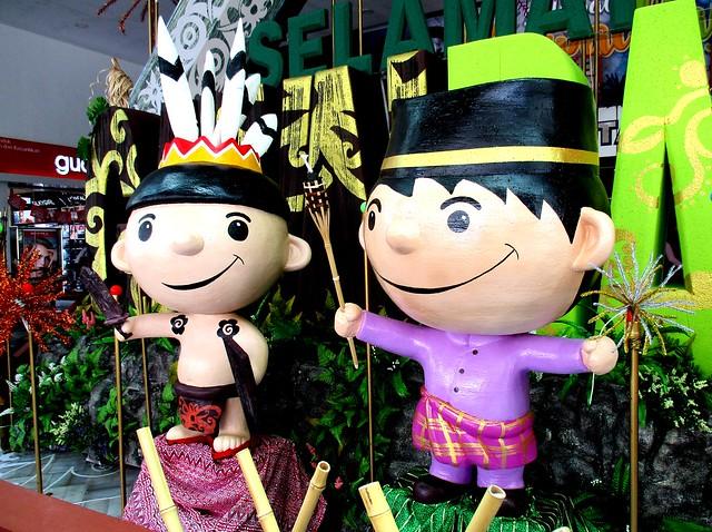 Gawai and Raya decor