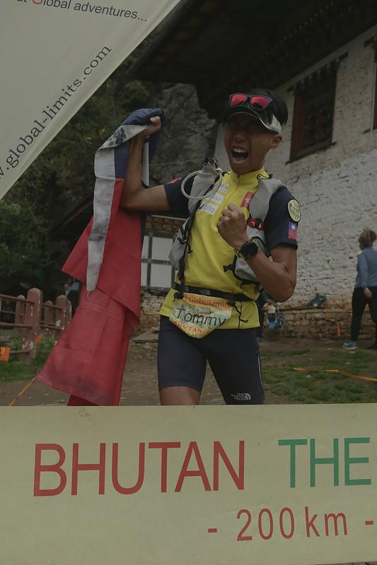 陳彥博拿下不丹200公里高山賽冠軍。(公關公司提供)