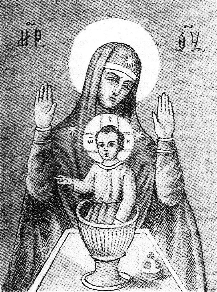 Никейская икона Божией Матери.