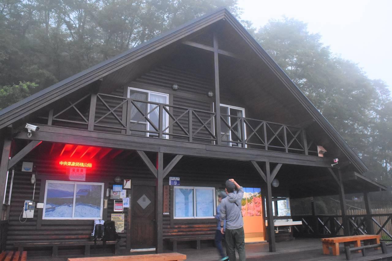 台湾・雪山 登山口の小屋