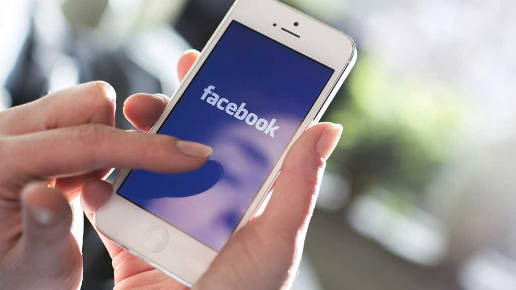 Facebook ya no pide el número de teléfono para la autenticación en dos pasos