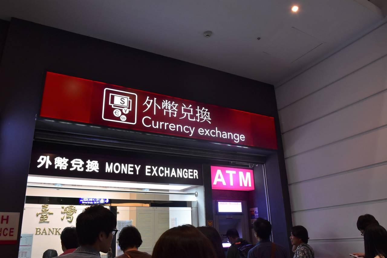 台湾ドルに両替