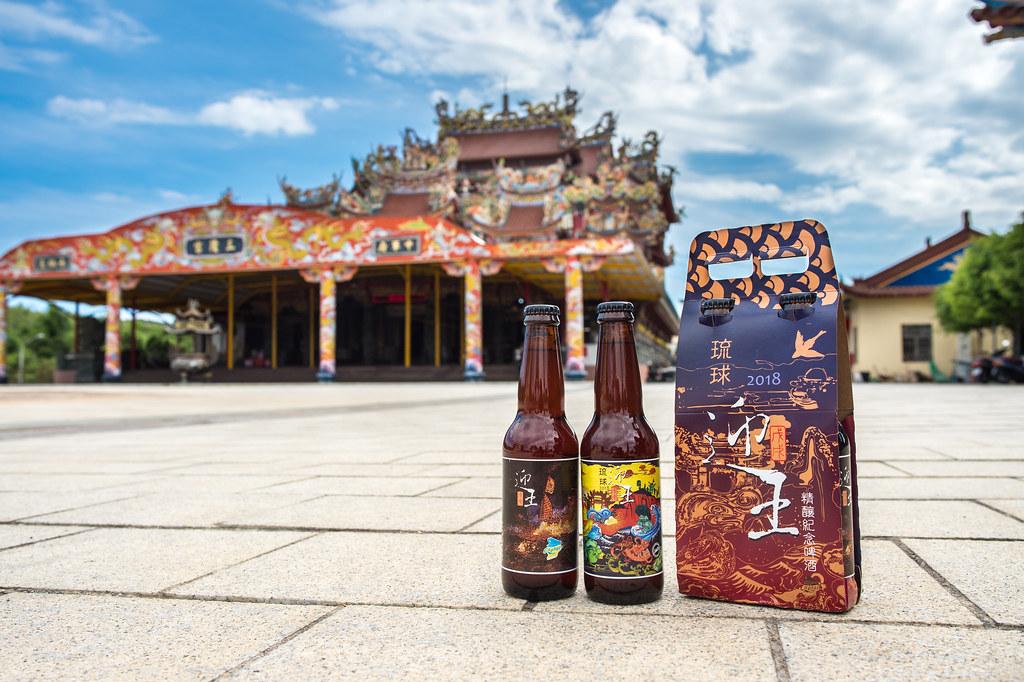 小琉球限定啤酒2018迎王紀念款