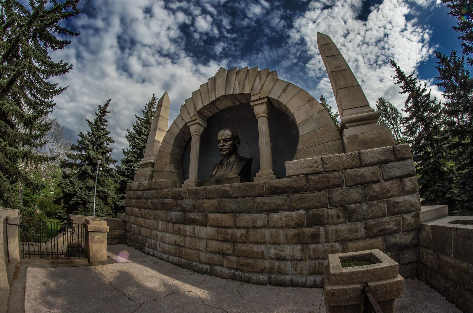 фотограф Челябинск памятник Ленину Алое Поле бюст