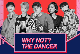 Why Not: The Dancer Ep.8