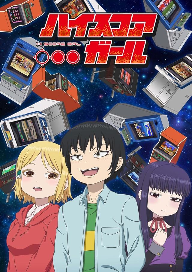180603(1) - 超人氣電玩音樂家「下村陽子」操刀配樂、電視動畫版《ハイスコアガール》(高分少女)敲定7/13放送!
