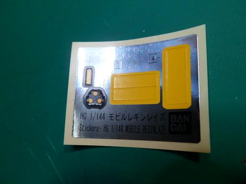 Ouvre-boîte EB-08 Reginlaze [Bandai 1/144] 41698605475_0ef46515e3