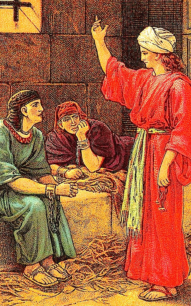 Иосиф, виночерпий и хлебодар.