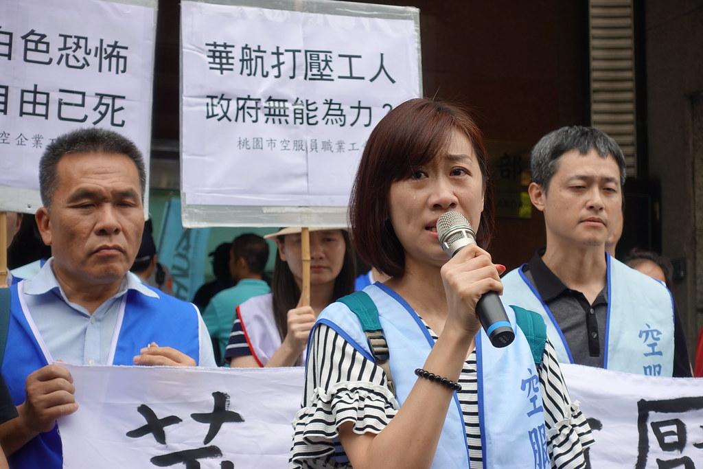 面對華航懲處打壓工會成員,工會理事林馨怡激動落淚。(攝影:張智琦)