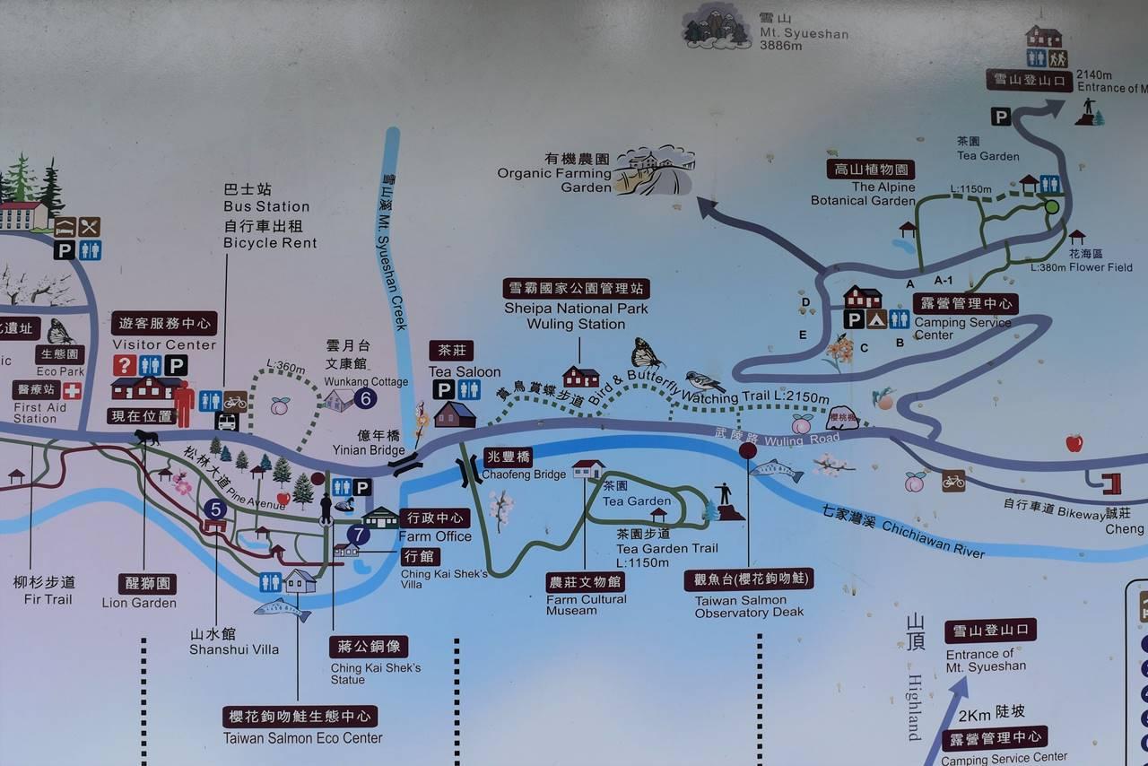 武陵農場から雪山までの地図