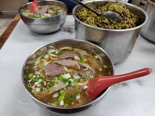 Chingzhen Beef Noodles