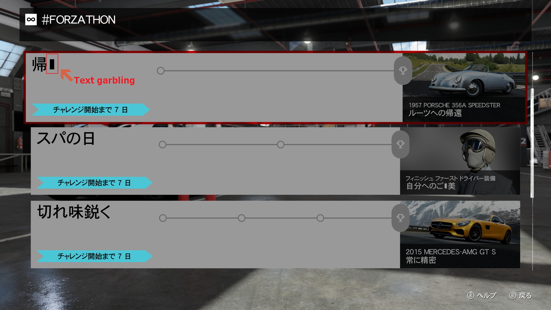 a1b85a93ee7 INVESTIGATING  There is a garbled character on  Forzathon s screen ...