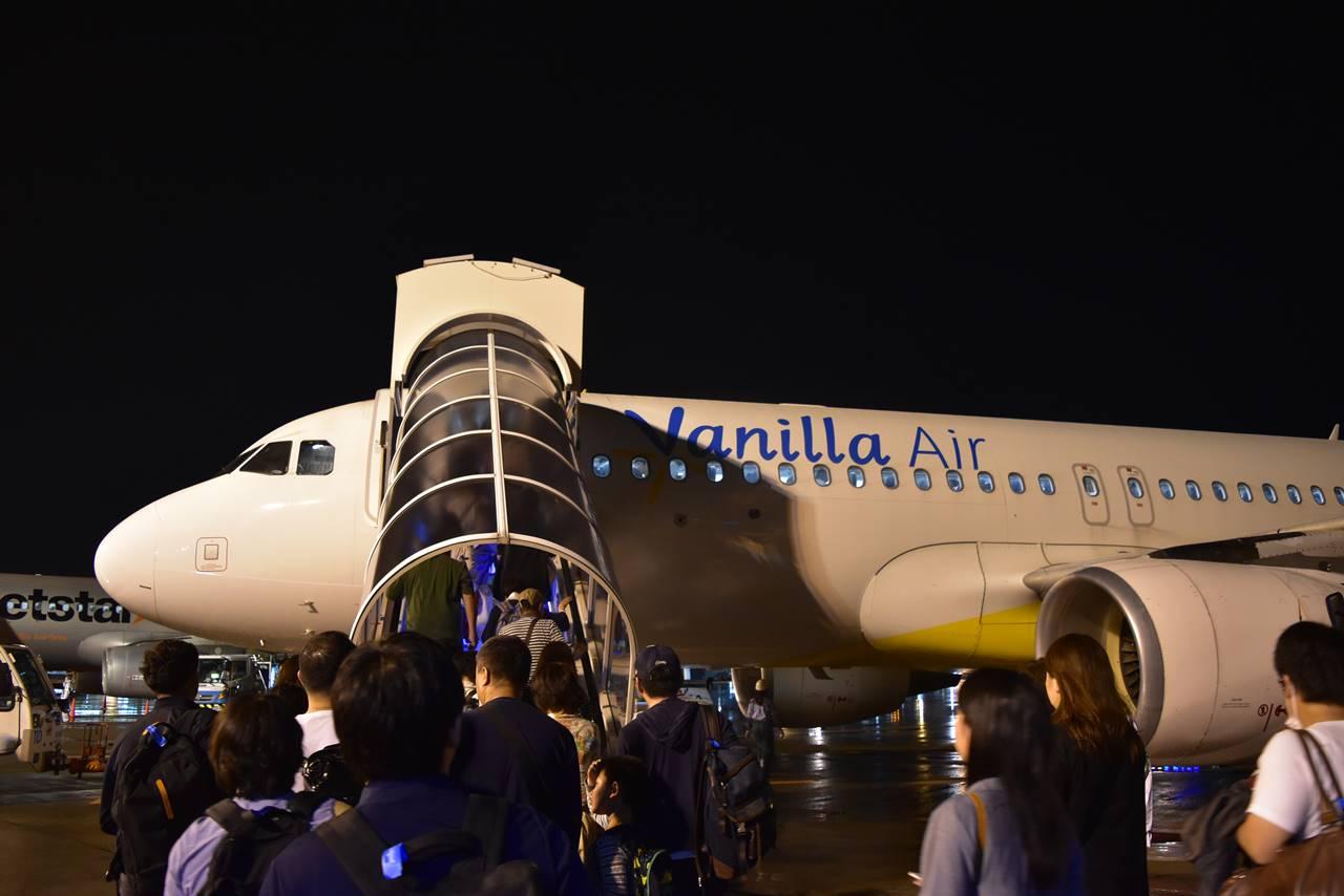 成田空港から台湾へ