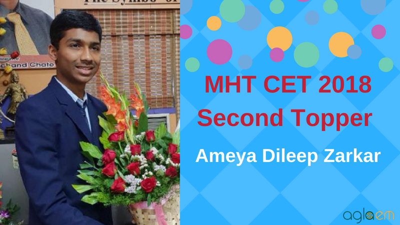 MHT CET 2018 Toppers