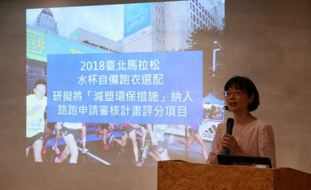 台北市環保局副局長蔡玲儀。