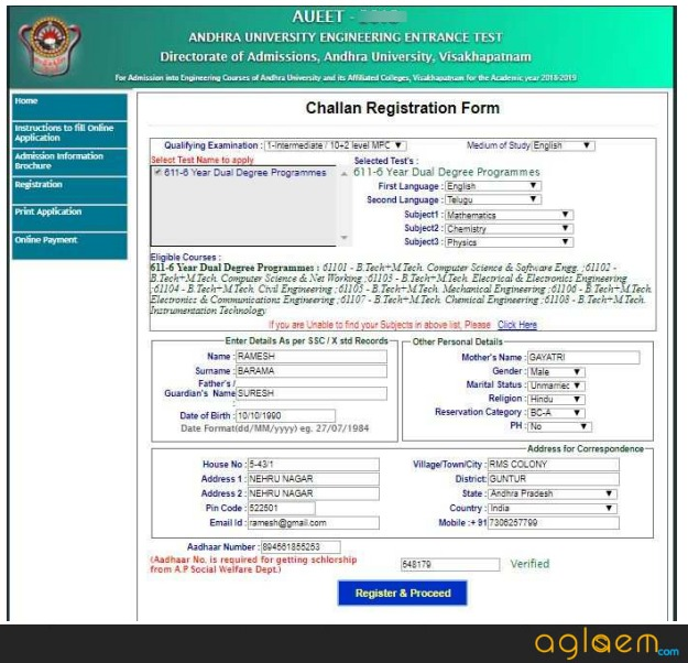 AUEET 2019 Application Form