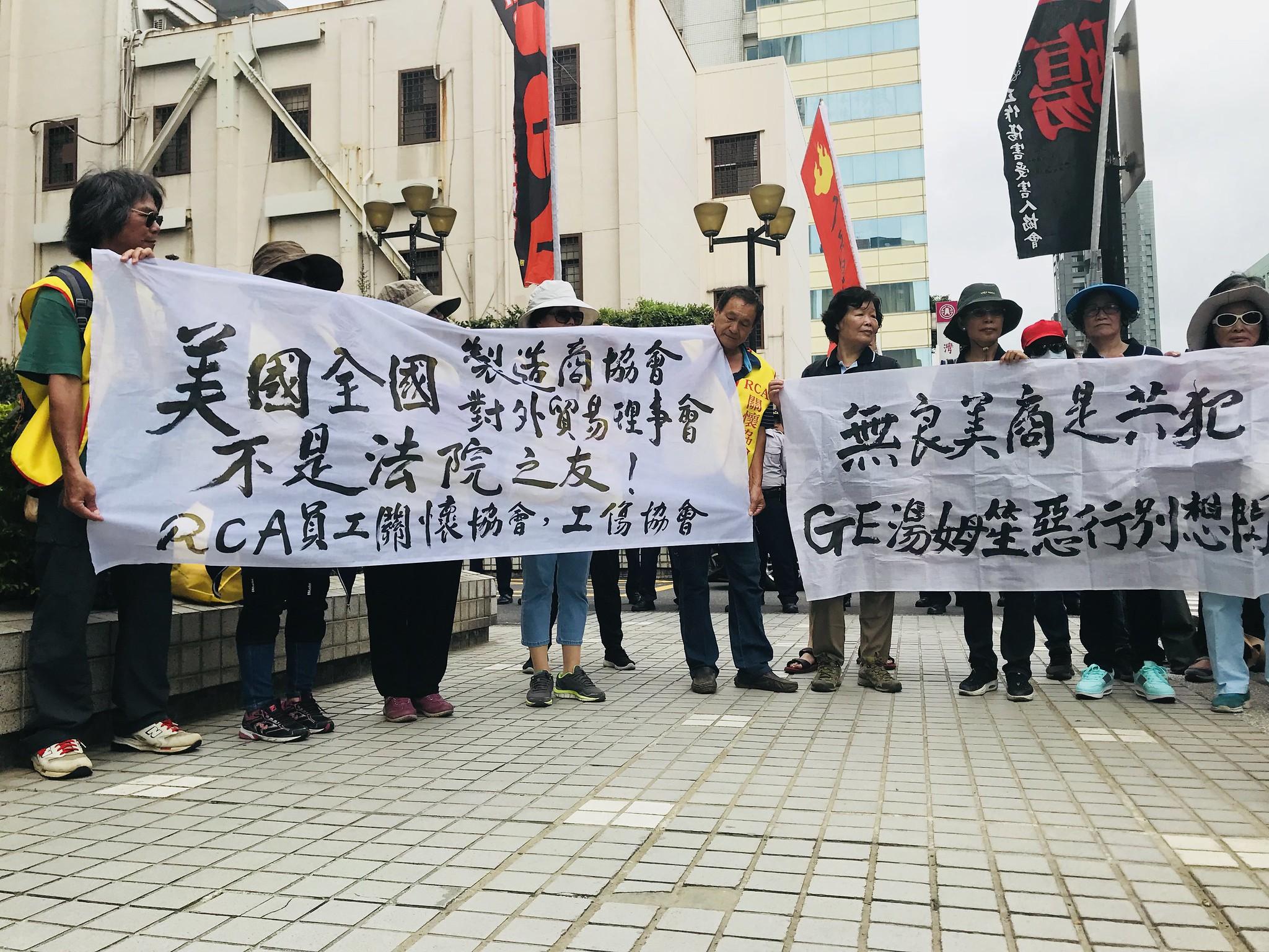 工傷協會今赴AIT抗議,要求美國強化對不肖資方團體的管束。(攝影:張宗坤)