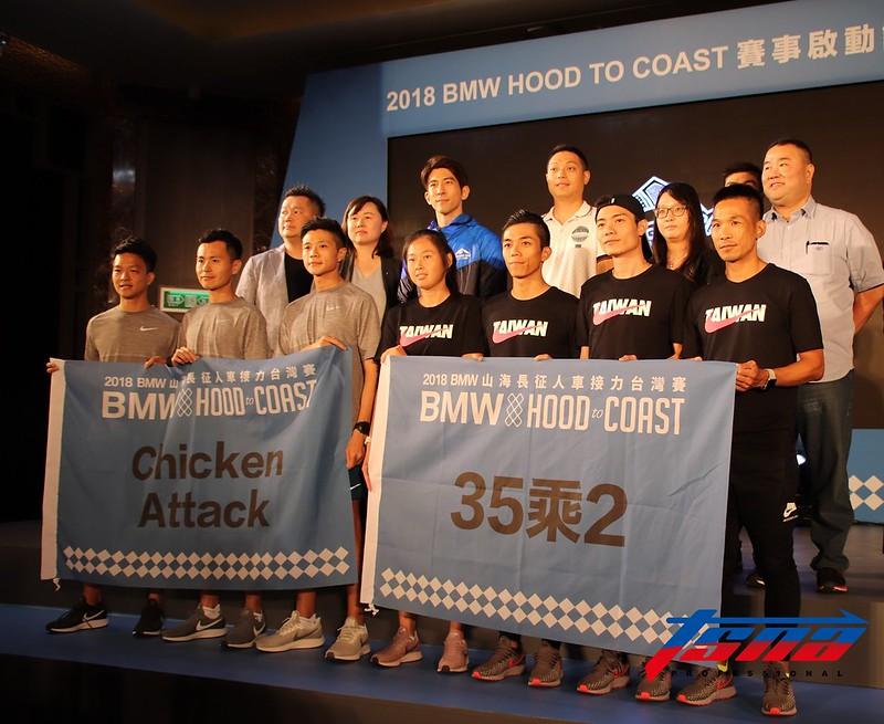 HOOD to COAST山海長征人車接力賽11月開跑。(林志儒/攝)