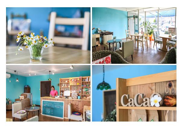 カカオカフェ(cacao cafe)/ラア マオマオ(ロミロミ)/愛知県瀬戸市